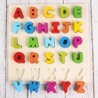 ?数字玩具儿童认数幼儿童智力开发学积木宝宝木质拼图1-2-3岁?