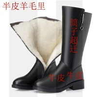 真皮高筒羊毛大棉靴子女冬靴平跟中筒靴厚底长靴大码女鞋长筒SN4970