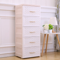 加厚抽屉式收纳柜塑料欧式床头柜简易五斗柜子多层整理柜儿童衣柜 39宽 藤纹 白色
