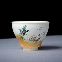 茶杯陶瓷主人杯手绘功夫茶杯复古窑变仿柴烧品茗杯个人单杯小茶盏 手绘主人杯 高A