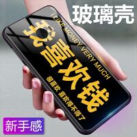 小米note2手机壳玻璃潮文字小米NOTE2保护套全包软边防摔欧美个性男女创意网红ins