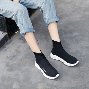 波尔谛奇2017春夏新款针织布单鞋女摇摇底高帮鞋舒适袜子鞋10001