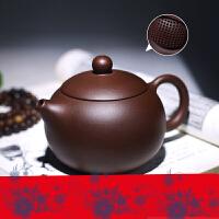 宜兴名家紫砂壶 纯全手工紫泥泡茶壶球孔西施壶家用套装功夫茶具 jl8