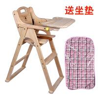 婴儿童餐椅实木便携式可折叠多功能宝宝椅子吃饭餐桌椅座椅