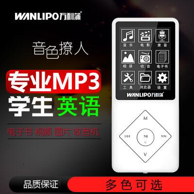 MP3音乐播放器迷你学生英语学习复读机MP4触摸屏便携随身听插卡小说电子书阅读器录音机收音机8G内存 带外放 电子书 录音机