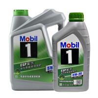 美孚1号ESP全合成5W-30 汽车机油润滑油SN级1L+4L