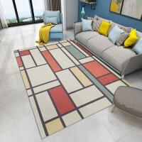 北欧几何图案地毯 现代简约客厅茶几沙发卧室床边长方形家用