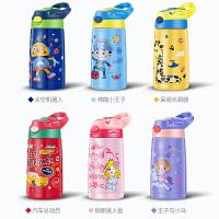 316儿童保温杯带吸管水杯不锈钢宝宝幼儿园水壶吸管杯