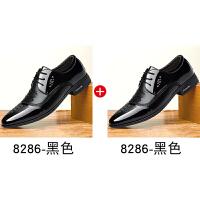 男鞋秋季潮鞋2018新款休闲皮鞋男士英伦韩版百搭黑色正装商务鞋子