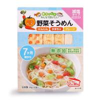 日本进口良品南瓜胡萝卜细面 3种口味面条 易吸收 180g 宝宝辅食