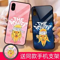新款XSMAX妙汉手机壳8PLUS7新西游记XS日韩6SXR挂绳X男女i7潮手机
