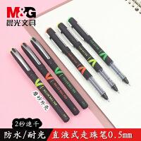【3支包邮】晨光防水/耐光ARP50908速干直液式走珠笔0.5mm子弹头签字笔黑水笔