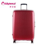 Diplomat 外交官 TC-1619系列拉杆箱 登机箱 20/24/28寸 万向轮旅行箱