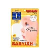 日本kose高丝baby肌面膜 补水保湿 黄色-胶原蛋白皙白型7片装