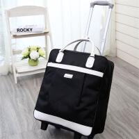 拉杆旅行女大容量手提韩版短途旅游登机防水出差轻便超大行李袋 (白带)