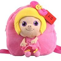 猪猪侠儿童书包可爱毛绒卡通 男女童幼儿园大中小班 宝宝双肩背包