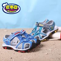 【全场满100减50】巴布豆童鞋 2018夏季新款男童包头凉鞋轻便防滑中大童儿童凉鞋