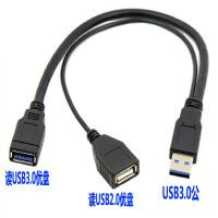 汽车载一分二充电线一拖三usb双头数据线USB3.0两U盘电脑连接音乐 黑色 一公二母线