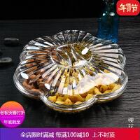 现代创意过年结婚家用干果盘客厅水果盘塑料瓜子盘分格带盖糖果盒 樱花款透明果盘中号(5034) 内分四格