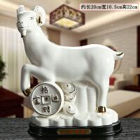 陶瓷山羊摆件十二生肖羊工艺品家居家装饰品摆设风水吉祥物