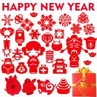 儿童新年剪纸手工diy制作材料包 春节剪纸窗花纯手工中国风猪