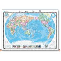 正版新书《世界地图(1:3300万膜图)》 9787547119358