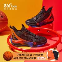 【预估价:416】【商城同款】禅3 阿隆戈登|361度儿童篮球鞋2021年秋中大童新款童鞋男童运动鞋 K72131110