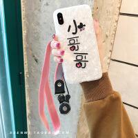 情侣小哥哥姐姐iPhone6s手机壳贝壳带挂绳8X苹果7plus保护套