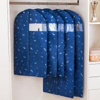 家用衣柜透明挂式西服衣服挂衣袋西装大衣物收纳袋子
