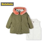 巴拉巴拉宝宝棉衣女童棉袄两件套秋冬2018新款儿童外套加厚派克服