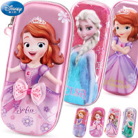迪士尼小学生大容量笔袋女童公主苏菲亚儿童文具盒韩国笔盒铅笔袋