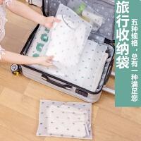 透明仙人掌旅行收纳袋防水密封袋衣物旅游行李收纳整理袋分装袋 仙人掌【小号】20*28CM(8个)