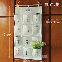 大号棉麻门后杂物置物袋墙上挂墙收纳袋多层布艺寝室墙壁挂袋 1