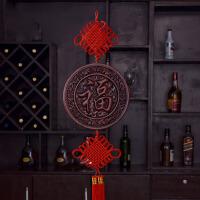 创意福字中国结挂件家居客厅壁挂装饰品乔迁结婚礼品