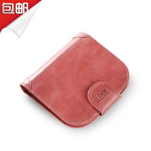 SOUF【支持礼品卡】三折钱包女短款 韩版女式钱夹真皮 搭扣迷你卡包牛皮创意刻字