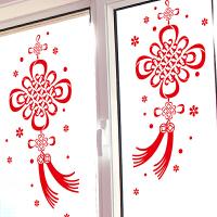 中国结装饰品挂件挂饰福字墙贴画客厅玄关玻璃移门橱窗户大门贴纸 中国结 中
