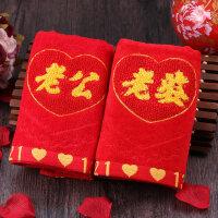 婚庆用品 结婚回礼 老公老婆婚庆毛巾红色新郎新娘结婚毛巾一对