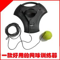 网球训练器底座初学者单人练习器带线回弹陪练套装弹力绳