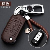 广汽传祺GS4 GS8 GS5 Super GS7 GS3 GA3S GA5 汽车钥匙包套真皮 汽