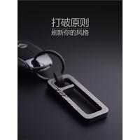 男士纯钛钥匙链腰挂件简约创意刻字定制汽车钥匙扣