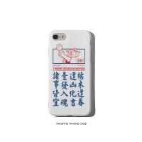 xr汤姆猫苹果手机壳7ins网红iphoneXs恶搞怪8plus超火max 6/6s 磨砂软壳
