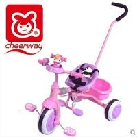 维莱 祺月新款折叠儿童三轮车手推脚踏车轻便可折叠易携带婴儿三轮推车 粉色
