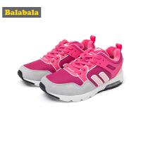 巴拉巴拉童鞋休闲鞋运动鞋2018新款秋冬大童儿童鞋子女加绒气垫鞋