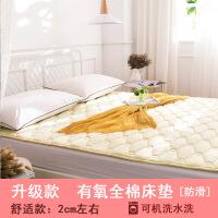 床褥垫薄款学生床垫保护垫双人1.5m 1.8米床褥子垫被加厚防滑