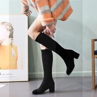 不过膝长靴2018新款冬靴子女粗跟中跟长筒靴及膝瘦瘦靴弹力高筒靴SN6385 黑色 加绒