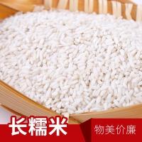 临沂特产 新长糯米 长粘米 包粽子做年糕粘米 农家特产