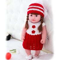 仿真婴儿娃娃会说话的洋娃娃 软胶宝宝家政早教女孩儿童玩具 大号带发女 毛衣大红(55声)
