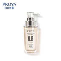 珀莱雅(PROYA)靓白肌密超级名模BB霜(明亮色)40g