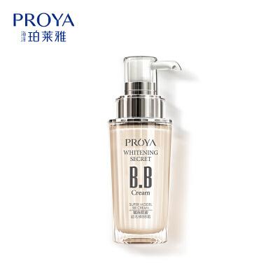 珀莱雅(PROYA)靓白肌密超级名模BB霜(明亮色)40g 遮瑕美白不脱妆