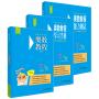 三年级奥数教程小学全套+学习手册+能力测试 第七版 3年级数学思维训练教材辅导书从课本到奥数举一反三应用题天天练试卷